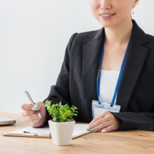 経営の基礎を身につける!低額セミナーを活用せよ!