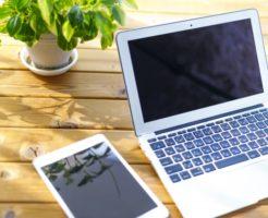 情報発信ツール:ウェブサイト(ホームページ)・ブログ